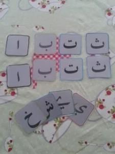 Arabic Montessori Cards